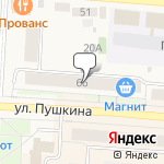 Магазин салютов Алапаевск- расположение пункта самовывоза