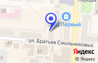 Схема проезда до компании ВОРОНЧИХИН А.Д. в Алапаевске