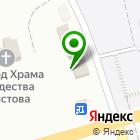 Местоположение компании EZ.MOTORS