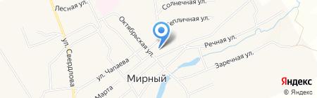 Мирненский сельский дом культуры на карте Черкасово