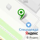 Местоположение компании КаменскСпецодежда