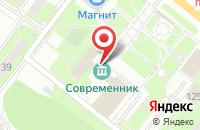 Схема проезда до компании Семицветик в Каменске-Уральском