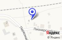 Схема проезда до компании МАГАЗИН N 21 ПРОДУКТЫ в Артемовске