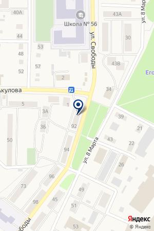 БАНКОМАТ СКБ-БАНК на карте Артемовского