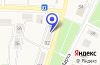 Схема проезда до компании БАНКОМАТ СКБ-БАНК в Артемовске