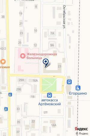 МАГАЗИН СЕЛЯНОЧКА на карте Артемовского
