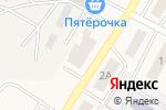 Схема проезда до компании Каменское, ПАО в Позарихе