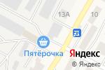 Схема проезда до компании Банкомат, СКБ-банк, ПАО в Позарихе