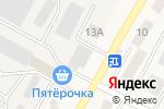 Схема проезда до компании Долька в Позарихе