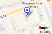 Схема проезда до компании ЮРИС ПЛЮС в Артемовске