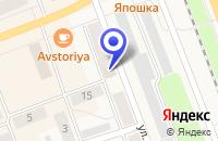 Схема проезда до компании МАГАЗИН ЭЛЕГАНТЕВРОСТРОЙ в Артемовске