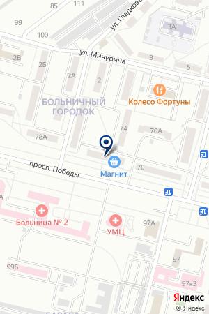 МАГАЗИН N 84 ПРОДУКТЫ на карте Каменска-Уральского