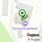 Местоположение компании AvtoDetalEkb