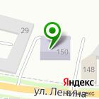 Местоположение компании Каменск-Уральская автомобильная школа ДОСААФ России, НОУ