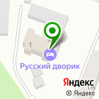 Местоположение компании Zapauto66.ru