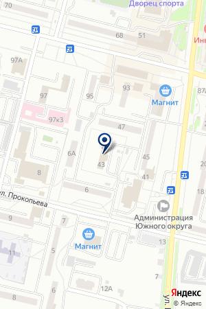 ORIFLAME (ОРИФЛЭЙМ) на карте Каменска-Уральского