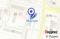 Схема проезда до компании МАГАЗИН ВИННАЯ КАРТА в Каменске-Уральском