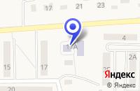 Схема проезда до компании ЮЖНО-УРАЛЬСКИЙ АДВОКАТСКИЙ ЦЕНТР (ФИЛИАЛ N 25) в Миасском