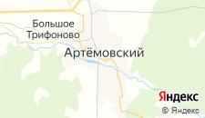 Отели города Артемовский на карте