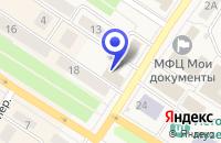 Схема проезда до компании ДИЗАЙН-СТУДИЯ в Артемовске