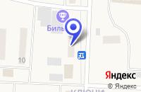 Схема проезда до компании МАГАЗИН ЛАДА в Артемовске