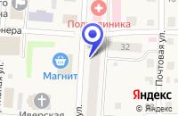 Схема проезда до компании ПОЛИКЛИНИКА в Миасском