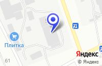 Схема проезда до компании СКЛАД МЕБЕЛИ в Каменске-Уральском