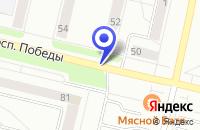 Схема проезда до компании РЕГИОН-ИНВЕСТ в Каменске-Уральском