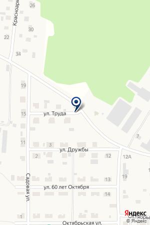 АПТЕЧНЫЙ ПУНКТ на карте Миасского