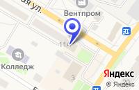 Схема проезда до компании БАНКОМАТ СБЕРБАНК РОССИИ в Артемовске