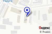 Схема проезда до компании СРЕДНЯЯ ШКОЛА N 19 СЕЛА ЛЕБЕДКИНО в Артемовске