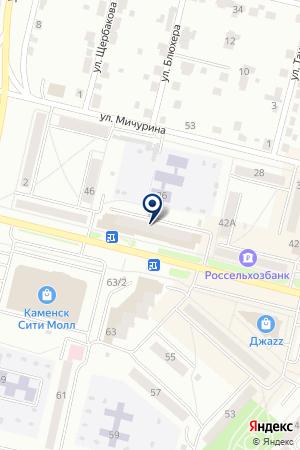 МАГАЗИН SELA (СЕЛА) на карте Каменска-Уральского