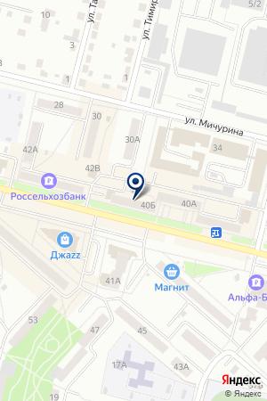 ELBRUS (ЭЛЬБРУС) на карте Каменска-Уральского