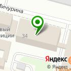 Местоположение компании МЭМ