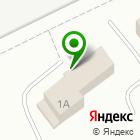 Местоположение компании Синарский трубный завод