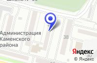 Схема проезда до компании БАНКОМАТ СКБ-БАНК в Каменске-Уральском