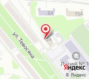 Отдел Управления ФСБ РФ по Свердловской области в г. Каменске-Уральском