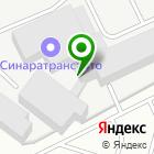 Местоположение компании ТРУБОДЕТАЛЬ