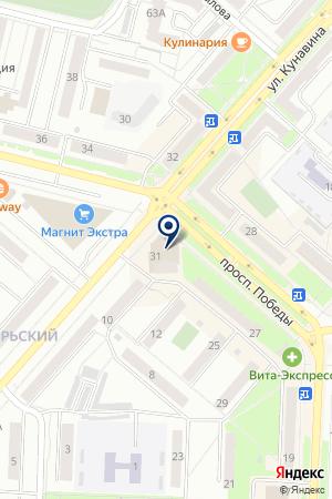 МАГАЗИН ADIDAS (АДИДАС) на карте Каменска-Уральского