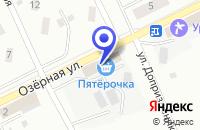 Схема проезда до компании МАГАЗИН ПРОДУКТЫ в Каменске-Уральском