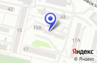 Схема проезда до компании ЖЭУ N 6 в Каменске-Уральском
