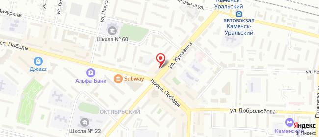 Карта расположения пункта доставки Westfalika в городе Каменск-Уральский