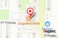 Схема проезда до компании Дирижабль в Каменске-Уральском