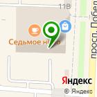 Местоположение компании Ивашка.ру
