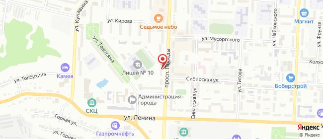 Карта расположения пункта доставки Ростелеком в городе Каменск-Уральский