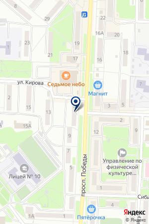 МАГАЗИН RIEKER (РИКЕР) на карте Каменска-Уральского