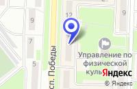 Схема проезда до компании МАГАЗИН БАОН в Каменске-Уральском