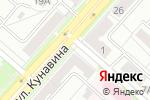 Схема проезда до компании Базар в Каменске-Уральском