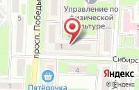 Схема проезда до компании ЦаЦа в Каменске-Уральском