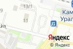 Схема проезда до компании Автостоянка в Каменске-Уральском